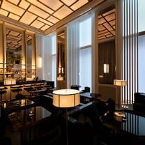 photo of bar shun restaurant