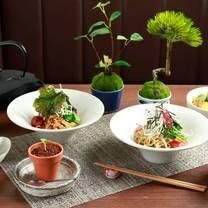 photo of saido restaurant