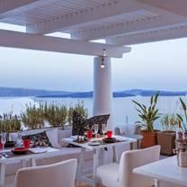 photo of mikrasia santorini restaurant