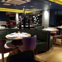 photo of kosebasi restaurant