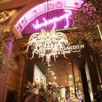photo of vanderpump cocktail garden - caesars palace las vegas restaurant