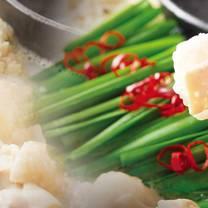 温野菜 赤坂店のプロフィール画像
