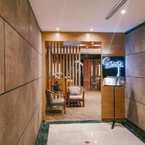 photo of sango japanese restaurant restaurant