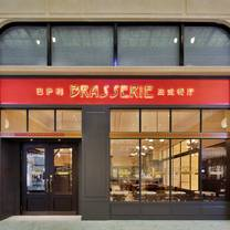 photo of brasserie - the parisian macao restaurant