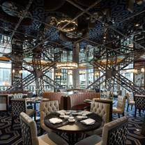 photo of la chine - the parisian macao restaurant