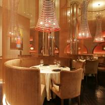 photo of canton - the venetian macao restaurant
