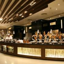 photo of bambu - the venetian macao restaurant