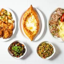 photo of mediterranean grill restaurant