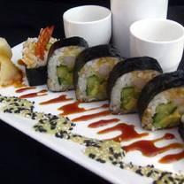 photo of mikado restaurant