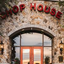 photo of chop house at mendenhall restaurant
