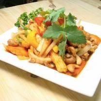 royal thai restaurantのプロフィール画像