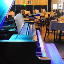 photo of pacific room restaurant