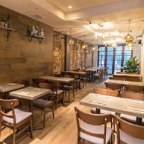 photo of baodega restaurant