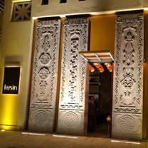 photo of lusin diyafa plaza restaurant