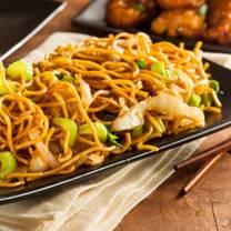fulinm asian cuisineのプロフィール画像