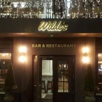 wilde's restaurantのプロフィール画像