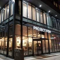photo of project:fish - north york restaurant
