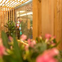 photo of cowei restaurant