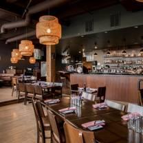 photo of the koi restaurant