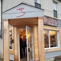 foto von grunt ottawa restaurant