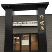photo of tsui king lau restaurant restaurant
