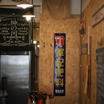 photo of okan brixton east restaurant