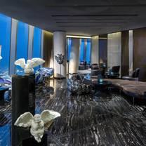 photo of tianbar - four seasons hotel guangzhou - gc restaurant