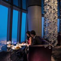 photo of catch - four seasons hotel guangzhou restaurant