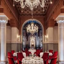 photo of siniman restaurant