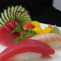 photo of matsuya japanese restaurant restaurant