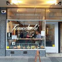 photo of tomodachi izakaya & bar restaurant