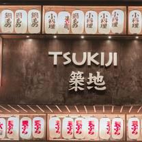 photo of tsukiji restaurant