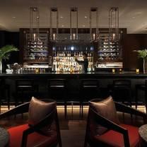 the bar -  ハイアットリージェンシー那覇沖縄のプロフィール画像