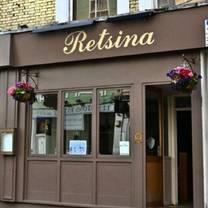 photo of retsina restaurant