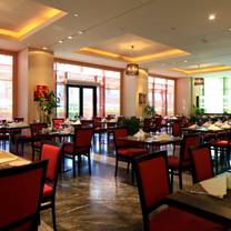 photo of al dana restaurant - holiday inn riyadh - olaya restaurant