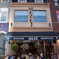 photo of meze restaurant restaurant