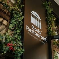 photo of gods' restaurant restaurant