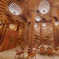photo of suhail restaurant restaurant