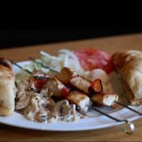photo of bosna express restaurant