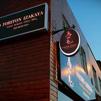 photo of toriton izakaya restaurant