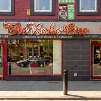 photo of the bake one lounge restaurant