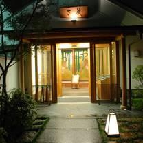 photo of sa-kura restaurant