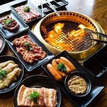 photo of gyu-kaku - austin restaurant