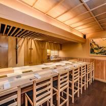 photo of sushi ginza onodera restaurant