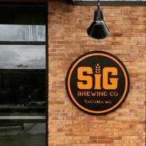 sig brewing companyのプロフィール画像