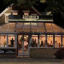 photo of sotirio's bar and restaurant restaurant