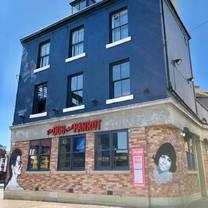 photo of the dog & parrott restaurant