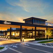 photo of perry's steakhouse & grille - schaumburg restaurant
