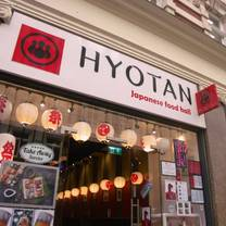 photo of hyotan japanese food hall restaurant