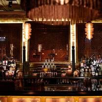 photo of marcelinos boutique bar restaurant